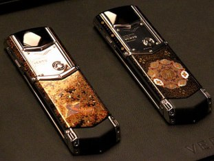 Back of Personalized Vertu