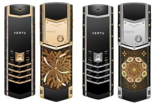 Personalized Vertu