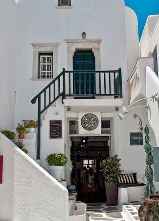 Il-forno-di-Gerasimou-Mykonos-exterior-photo-from-the-bakerys-website