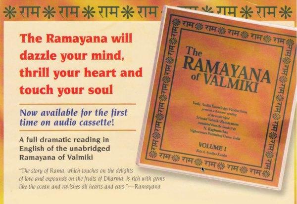 The Ramayana of Valmiki Audio CDs