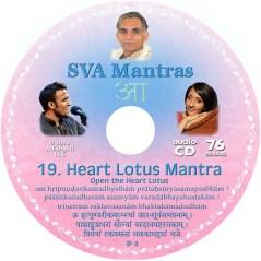 600x600_0009_19_Heart_Lotus__41178.1376010264.1280.1280