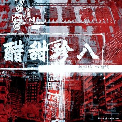 hongkong_convergence_1