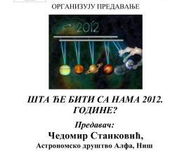 Predavanje: Šta će biti sa nama 2012. godine? 5