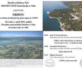 """Tribina """"Put u CERN"""" 5"""