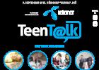 Teen Talk konferencija u Nišu 2
