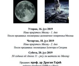 Pomračenje Meseca i 50 godina Apola 11 4