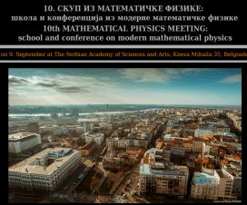 Vodeći svetski kosmolozi stižu u Beograd 8