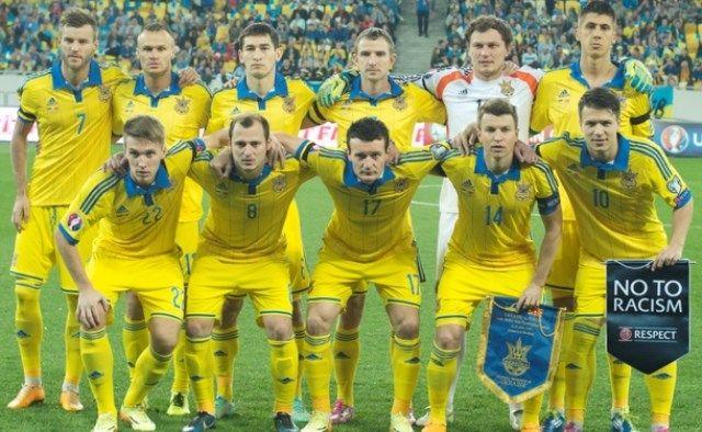 Ukrajina sastav