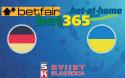 Njemačka v Ukrajina