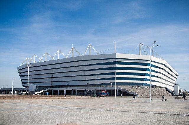 Stadion Kalinjingrad