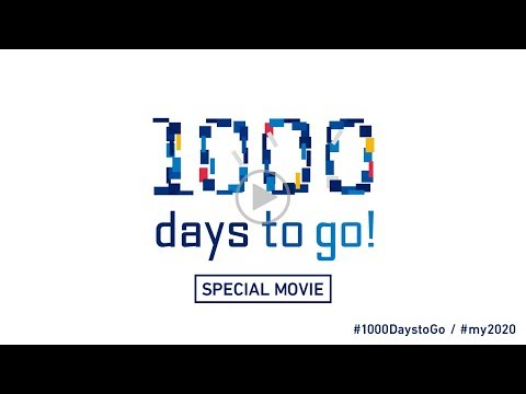 1000 dagar til Tokyo 2020
