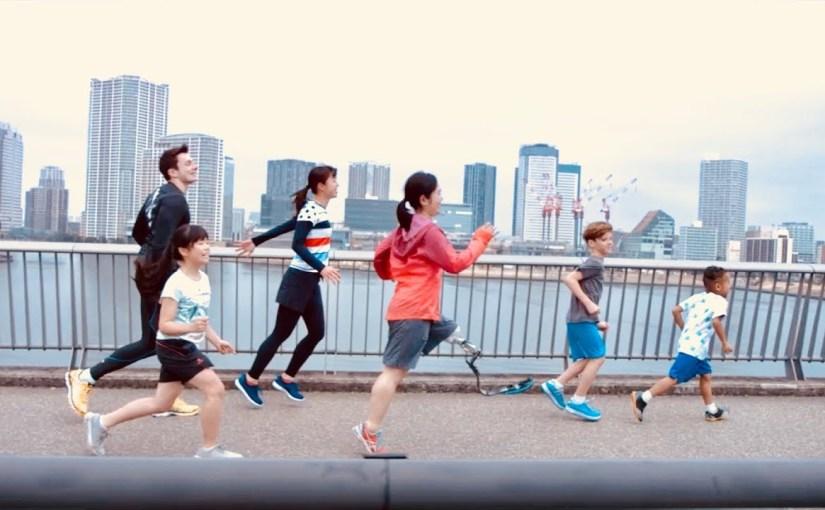 Tokyo 2020 nærkast