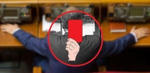 Избиратели должны иметь право отзывать нерадивых депутатов