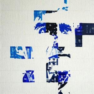 Schilderij wijlen Jef Van Ranst
