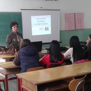 Prezentacija KVIS za učenike Srednje škole u Svrljigu