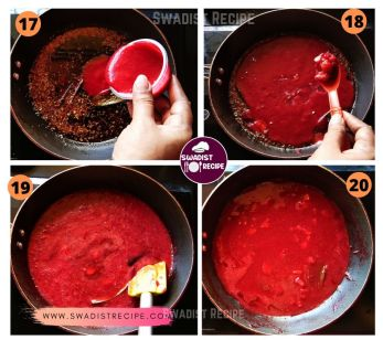 Strawberry Chutney Recipe Step 5