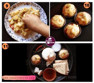 Alu Chokha Recipe Step 3