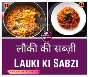 Lauki Sabzi Recipe Step 4