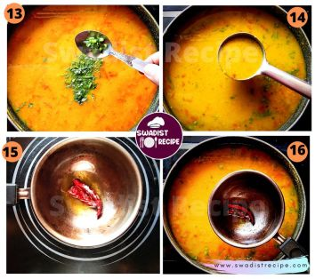 Masoor Dal  Recipe Step 4