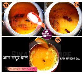 Aam Masoor Dal Recipe Step 4