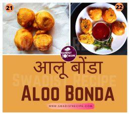 Aloo Bonda Recipe Step 6