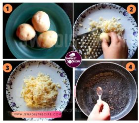 Aloo Bonda Recipe Step 1