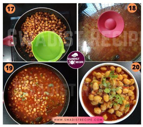 Pindi chole Recipe Step 5