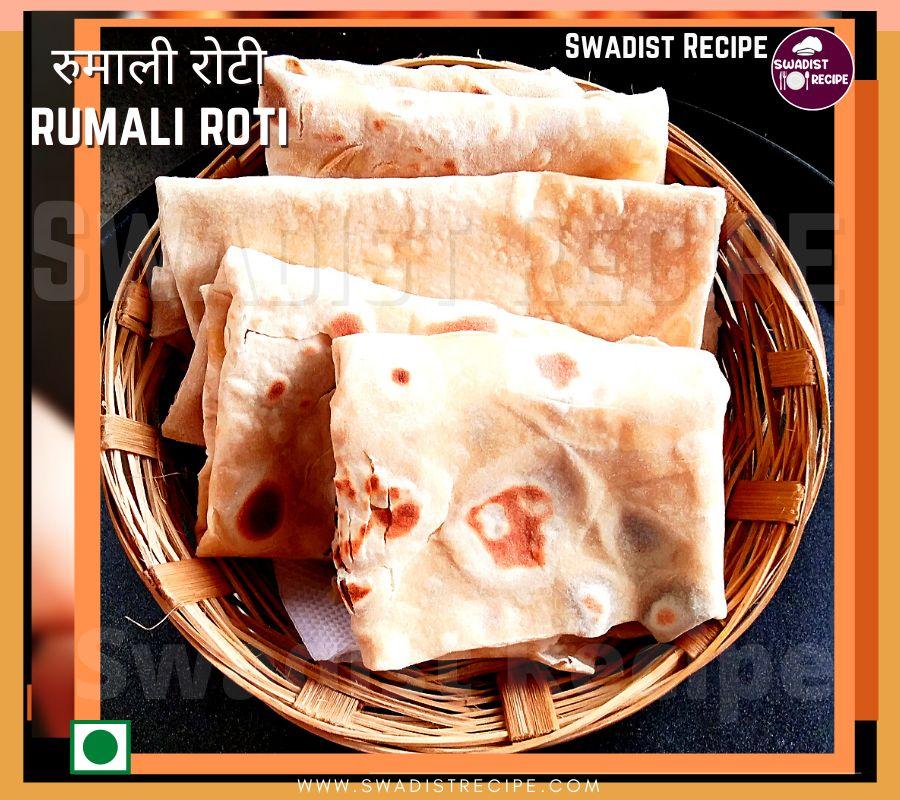 Rumali Roti Recipe Final Step