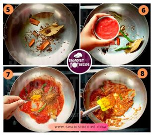 Dal makhni Recipe Step 2