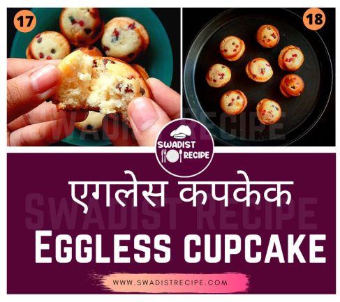 Eggless cup cake Recipe Step 5