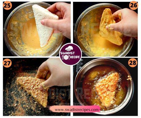 Bread cutlet Recipe Step 7