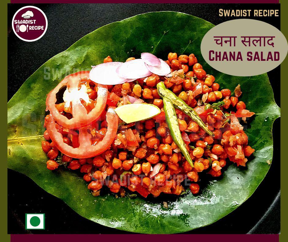 Chana salad Ready to serve