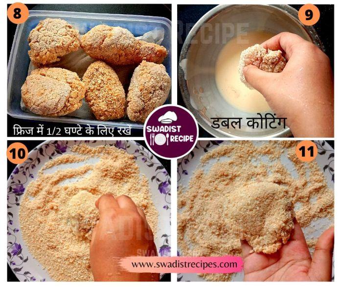 Crisp fried chicken Recipe Step 3