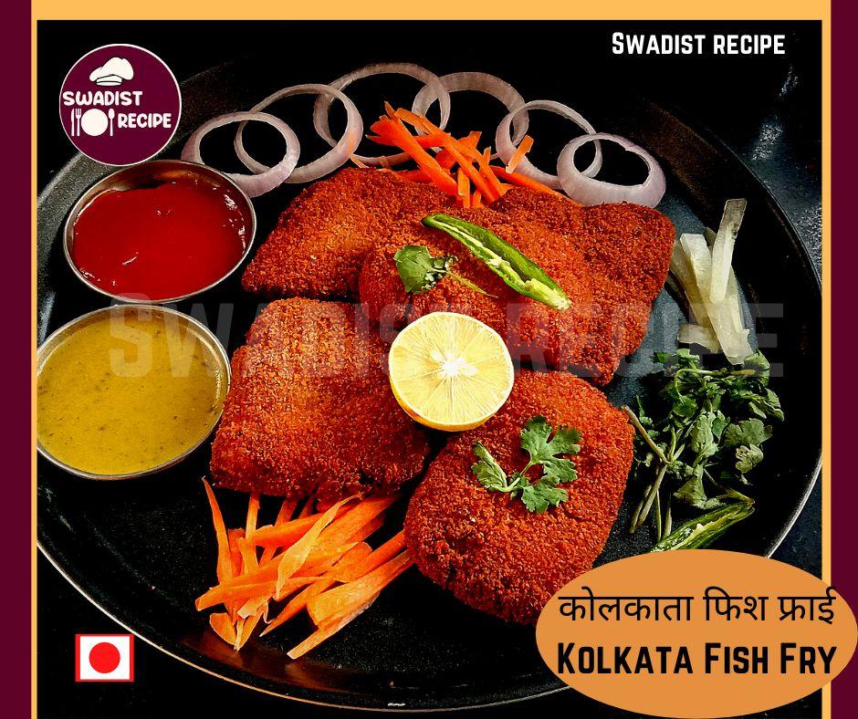 Kolkata Style Fried Fish Recipe Final Step
