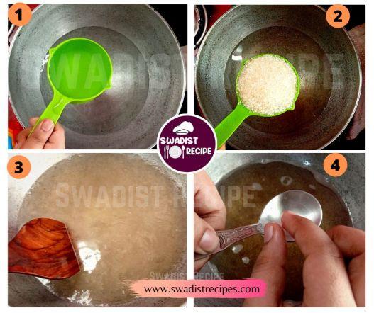 Pantua Recipe Step 1