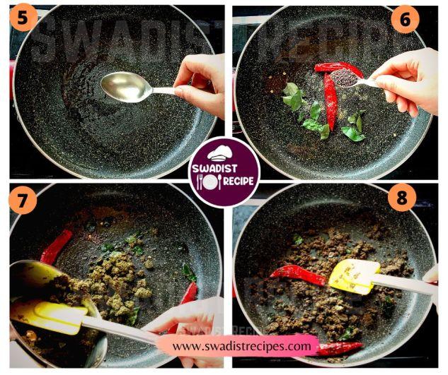 Rasam Recipe Step 2