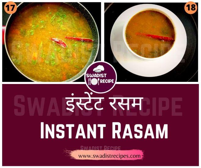 Rasam Recipe Step 5