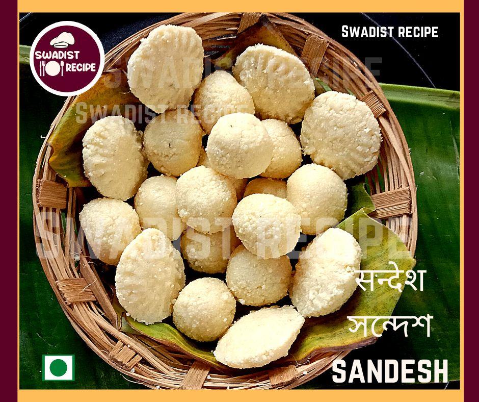 Sandesh 6 compressed