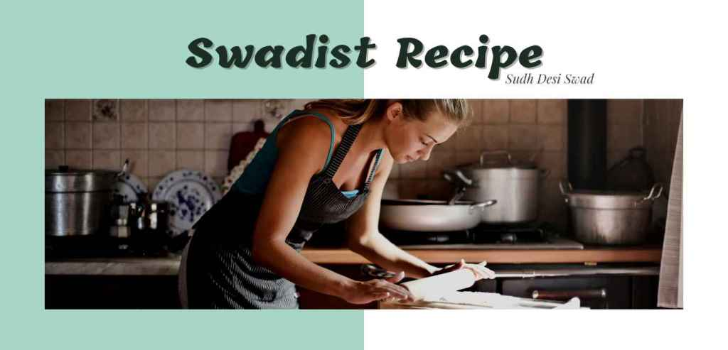 swadist Recipe
