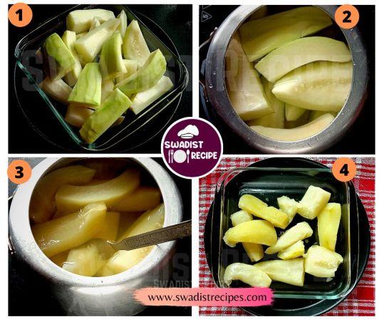Papita chokha Recipe Step 1