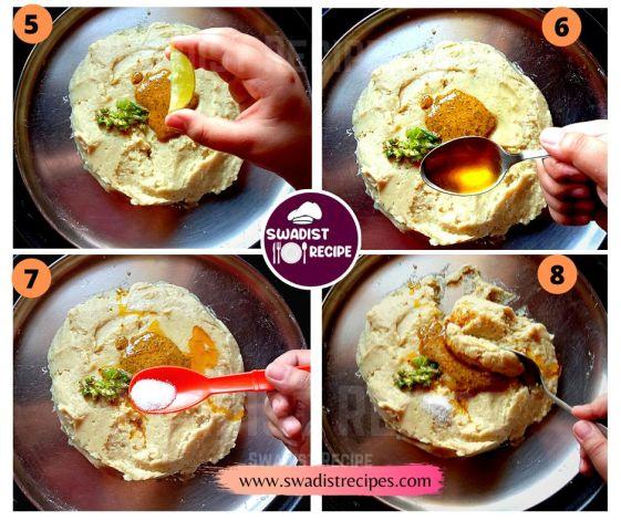 Suran chokha recipe step 2