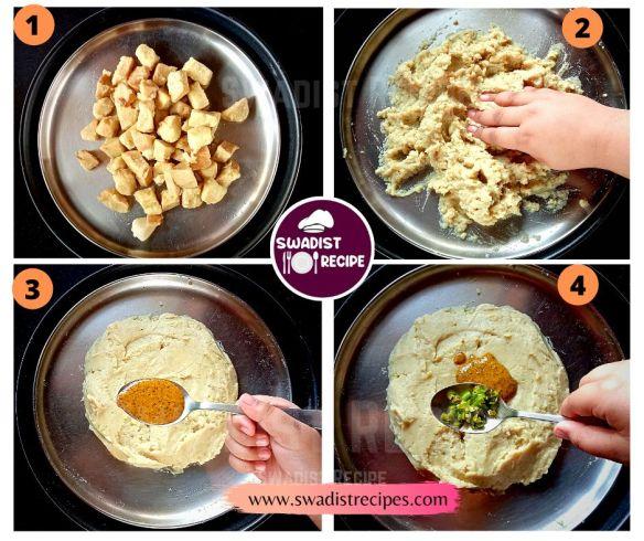 Suran chokha recipe step 1