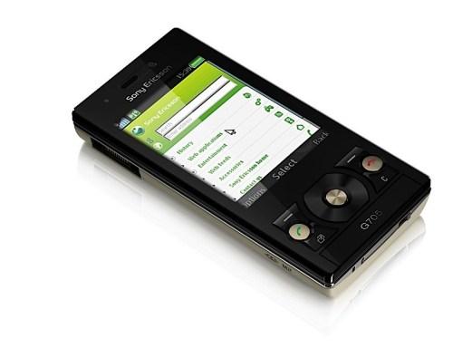 G705 ، أحدث هواتف سوني أريكسون