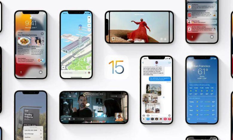 أبل تمنع الرجوع الى اصدار iOS 15