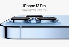 أبل توقف انتاج iPhone 12 Pro و iPhone XR وتخفض سعر 4 موديلات
