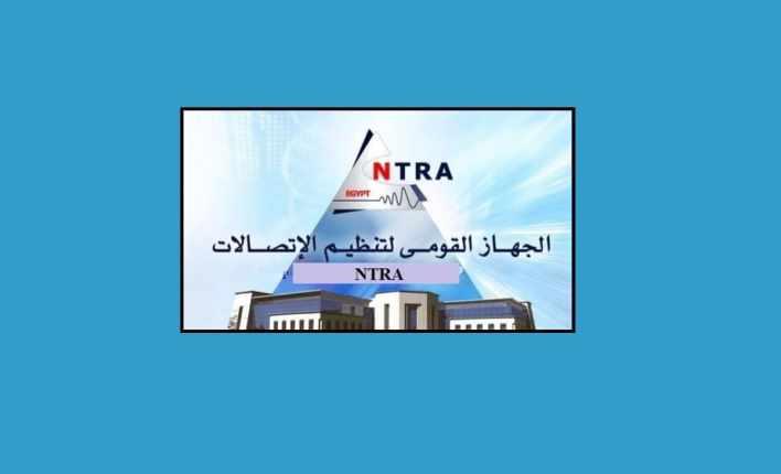 الجهاز القومي لتنظيم الاتصالات في مصر يؤكد على حرية الخروج من اي خدمة بالكود المجاني 155