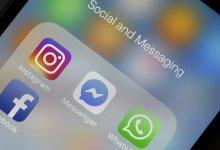 الدعاوى القضائية قد تجبر فيس بوك على بيع انستجرام وواتس اب