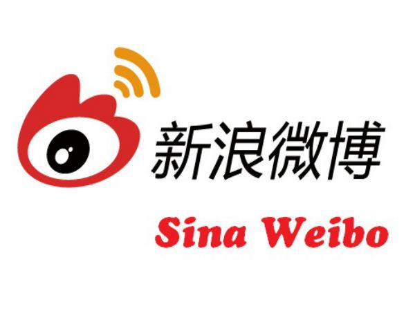 الصين تجبر موقع Weibo على اغلاق بعض خدماته
