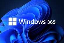 تسريب سعر Windows 365