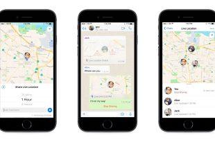 تطبيق واتس اب يسمح الان بالمشاركة اللحظية للموقع الجغرافي